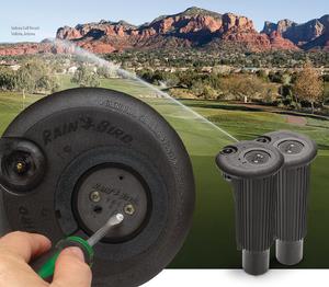 rain bird 751 golf rotors with rapid adjust technology. Black Bedroom Furniture Sets. Home Design Ideas